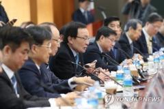 '증권거래세 폐지' 압박에 고심하는 홍남기 부총리