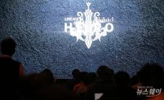 엔씨소프트, 리니지M 미디어 콘퍼런스 'HERO(히어로)' 개최