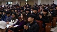 숭실대 부설 평생교육원 2019 추가모집 기간 중 면접전형 선발
