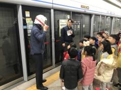 인천교통공사, 어린이 '지하철 안전 및 예절 체험교육' 실시