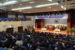 인하대, `2019년 2월 학위수여식` 개최