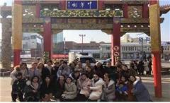 인천시-인천관광공사, 中 마이스 단체 유치 '청신호'