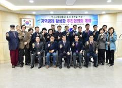 안산시, '안산사랑상품권' 4월 발행…200억 규모