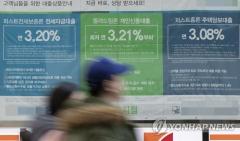 작년 가구당 부채 7770만원···경제 성장세보다 빠른 '빚의 속도'