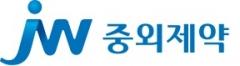 """리베이트 의혹 JW중외제약 """"상당 부분은 오해와 억측"""""""