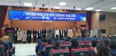 인천시교육청, 소규모학교 보건교사 배치 및 과대학교 2인 배치