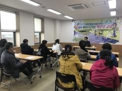청도군, 2019년 예비초등 학부모교육 실시