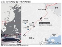 베트남 도착한 김정은, 삼성전자 들를까?