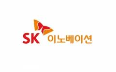 SK이노베이션, 2분기 영업손실 4397억원…적자폭 75% 줄여