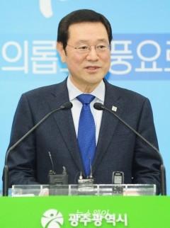 광주광역시, 전국 유일 '친환경차 부품인증센터' 유치