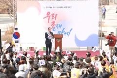 천안시, 제100주년 3.1절 '태극기 달기 캠페인' 진행