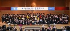 대구가톨릭대 간호대학, 2018학년도 학위수여식 열어