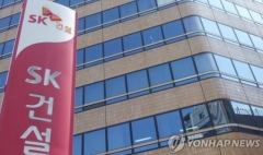 중동 수주 기재개 켠 SK건설…라오스 딛고 부활하나