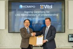 중부발전-비톨, LNG 분야 협력 MOU 체결