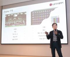 LG디스플레이, OLED사업은 살아나는데···LCD가 발목