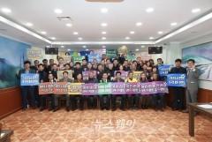 천안시, 대한민국 축구종합센터 후보지 1차 컷오프 통과!