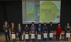 국립아시아문화전당, ACC자원봉사자 전체교육 개최