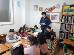 GIST, 해양도시가스와 지역아동센터에 '배움마당 리딩수업' 진행