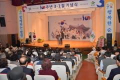 순창군, 100주년 3.1절 기념행사 개최