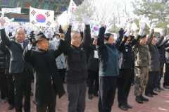 임실군, 제100주년 3.1절 기념식 개최