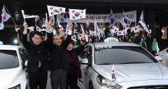 김제시, 제100주년 3.1절 기념 태극기 달기 캠페인 진행