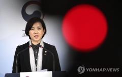 """유은혜 """"개학연기 유치원 164곳…한유총 주장과 달라"""""""