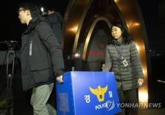 구속된 버닝썬 직원, 강남 일대서 '성형' 활동 의혹