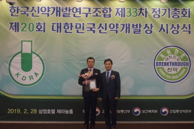 CJ헬스케어, 대한민국신약개발상 대상 및 보건복지부장관 표창 수상