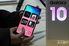 삼성전자 '갤럭시S10' 일본서 6년 만에 최고 점유율