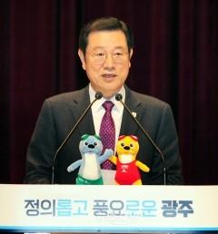 이용섭 광주광역시장, 2019광주세계수영선수권대회 관련 정례조회