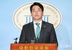 """대법원 '이재용 파기환송' 결정에…박용진 """"국민상식의 승리"""""""