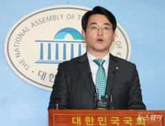 """민주당 내 '조국 회의론'…박용진 """"조국, 적극 해명 필요"""""""