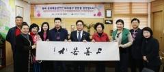 중국 시안 전통문화공연단, 김정식 인천 미추홀구청장 예방