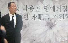 故 박용곤 두산 회장 빈소 '재계 인사' 행렬 이어져