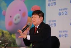 신협중앙회, 모바일·온라인 결제 특화 체크카드 출시
