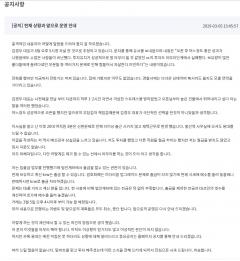 가상화폐 거래소 탑비트 '김경우' 대표 실종