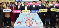 농협광주본부, 전국동시조합장 선거 공명선거 실천 결의