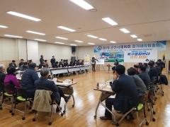 군산시, '대한민국축구종합센터' 1차 서류심사 통과!