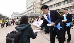 인천시교육청, `생명사랑 및 학교폭력예방 캠페인` 실시