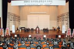 금호아시아나그룹, 죽호학원에 장학금 전달