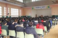 한국폴리텍대학 남인천캠퍼스, 전문기술ㆍ신중년특화과정 입학식