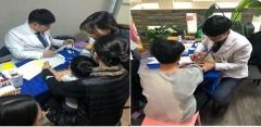 한국건강관리협회 대구지부, 지역 아동복지시설 무료검진 실시