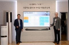 LG전자 미래 권봉석 사장에 달렸다?…MC·HE 사업 통합설 확산