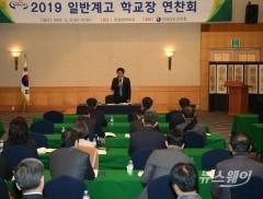 전남도교육청, 권역별 진학지원센터 4곳 구축