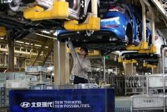 현대차, 中부진에 베이징1공장 가동중단