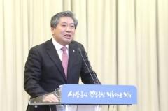 송한준 경기도의회 의장, 국토부 반대 '택시사납급 조례' 직권공포