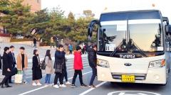 호남대, 주말 서울행 셔틀버스 운행