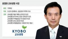 신창재 위기 속 6년만의 사장 '구원투수' 윤열현