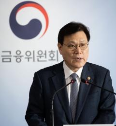 """최종구 """"키움·토스 전원 탈락, 예상 못해···하반기 재신청 기회 준다"""""""