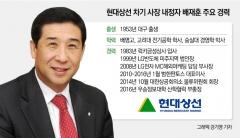 현대상선 사장에 'LG출신' 배재훈씨 선임